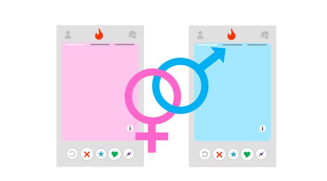 Cuidado ao compartilhar informações pessoais nos apps de relacionamento