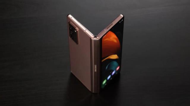 Confira o novo Galaxy Z Fold2 5G da Samsung