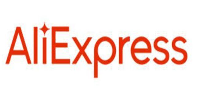 Read more about the article AliExpress abre as portas para vendedores brasileiros